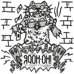 VA - Gqom Oh The Sound Of Durban Vol 1 - Artwork