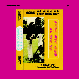 Awesome Tapes From Africa To Release Hailu Mergia's Virtually Forgotten Tape 'Wede Harer Guzo'